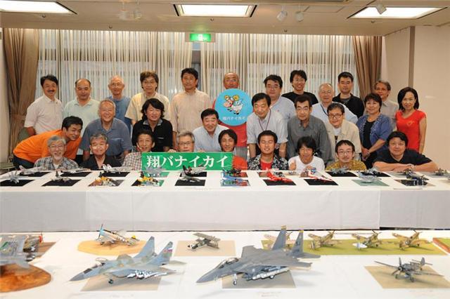 plane model club